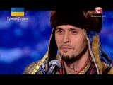 Mongolian Throat Singing in ukrainian talent show !! Amazing