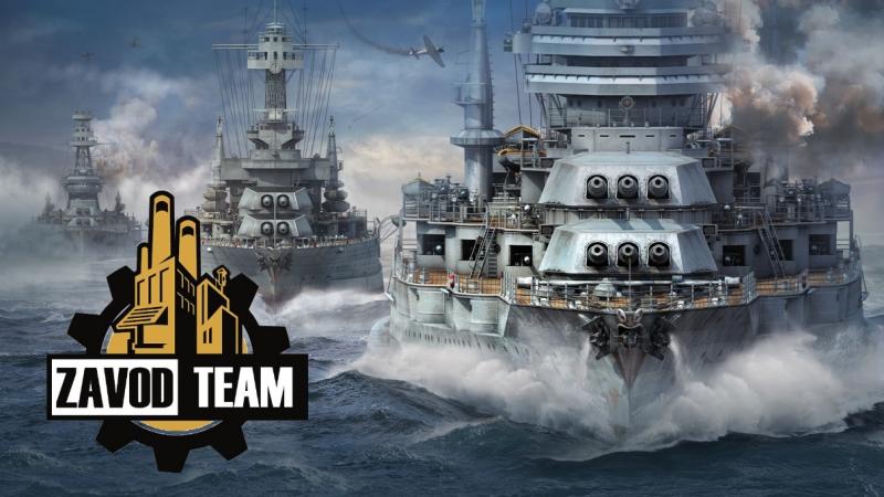 🔴 World of Warships [ZAVOD] Линкор République