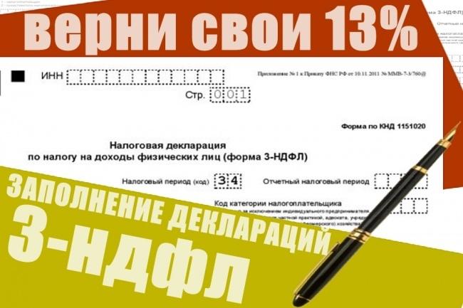 Кто должен подавать налоговую декларацию в налоговые органы ндфл заявление фсс сдача электронной отчетности