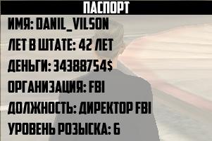https://pp.userapi.com/c845419/v845419028/19192d/hRMV03CfIaU.jpg