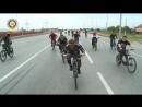 Большая прогулка на велосипедах из с.Центарой до г.Грозный.
