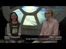 Интервью с экспертом WorldSkills по компетенции Интернет маркетинг Верой Суриной