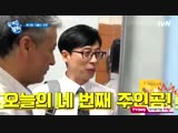 One variety show, at tvN - MC Yoo we make BGM for the winner , what music you like - The f