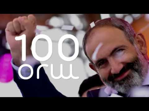 ArmenianRevolution haymix HRAG 100 Ora ~HAY MIX