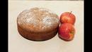 Яблочный пирог Осенняя сказка очень простой и вкусный пирог