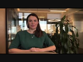 Ольга Гладкая, форум