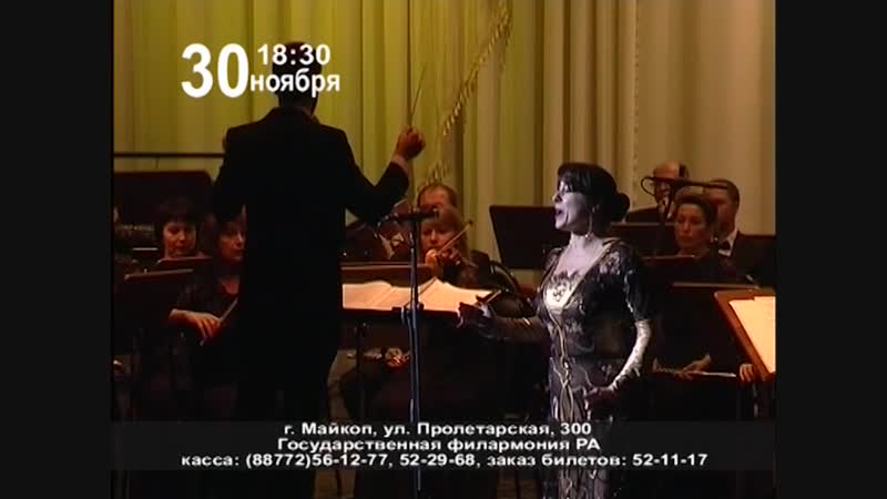 Анонс концерта Софии Чич Майкоп 30 11 2018