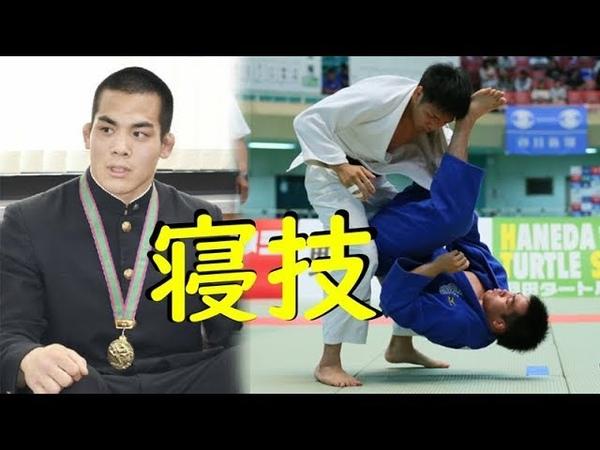 Newaza MASTER Sasaki Takeshi 寝技がやばい【佐々木健志】