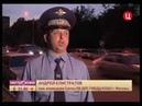 эфир телеканала ТВЦ программа настроение 17 июня 2013 сюжет об алкотестерах