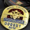 УМВД России по Мурманской области
