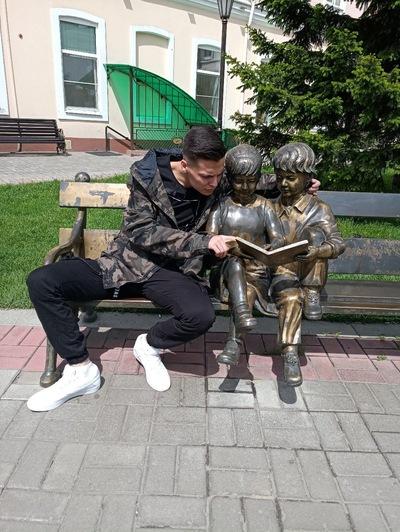 Виктор Акопян