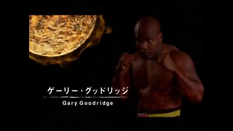 05 - Gary Goodridge vs Mike Bernardo [Inoki Bom-Ba-Ye 2002, Japan]