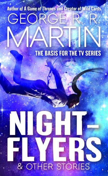 Летящие сквозь ночь (сериал 2018 – ...) Nightflyers смотреть онлайн