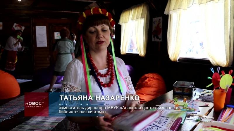 Атамань встречает гостей- открытие фестивального сезона