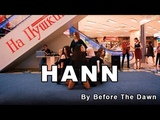 (G)I-DLE - HANN (Alone) cover dance by Before The Dawn (BTD)