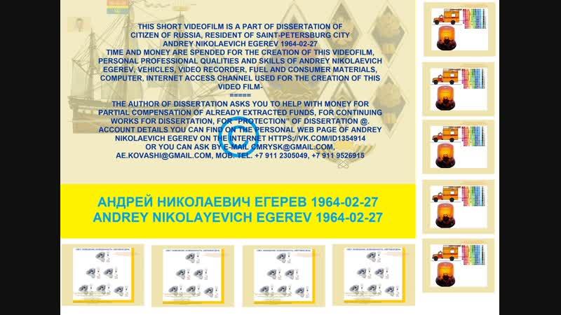 2018-09-28-17-54-22 _СПБ разруха, нищета, плохой свет (список) НУЖЕН КОМПЛЕКСНЫЙ РЕМОНТ