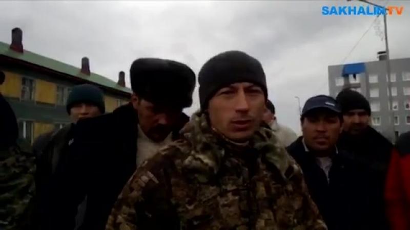 70 рабочих-мигрантов на Парамушире рассказывают о стабильности жизни в России: зарплату месяцами не платят, оскорбляют и унижают