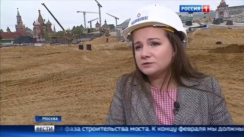Вести-Москва • Вести-Москва. Эфир от 18.10.2016 (14:45)