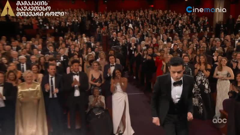 Oscars 2019 მამაკაცის საუკეთესო მეორეხარისხოვანი როლი