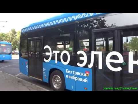Moskwa autobus elektryczny w trakcie ładowania Москва электробус на зарядке