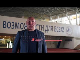 #SLGF2018 - приглашение от Николая Валуева