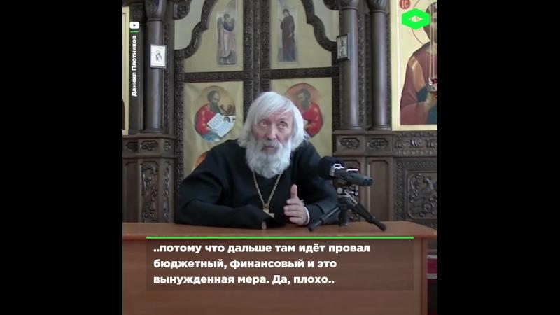 Архангельский священник Евгений Соколов