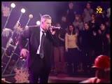 Валерий Меладзе Красиво (Св Шоу Красиво 2000)