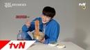 [메이킹] 과거/현재 오가는 맛(味)깔나는 윤두준X백진희 포스터 촬영♡ 식샤를 합시다3: 비긴즈 1화