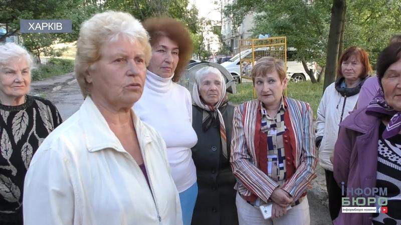 Проблема загальнобудинкових лічильників пенсіонери не в змозі платити за газ