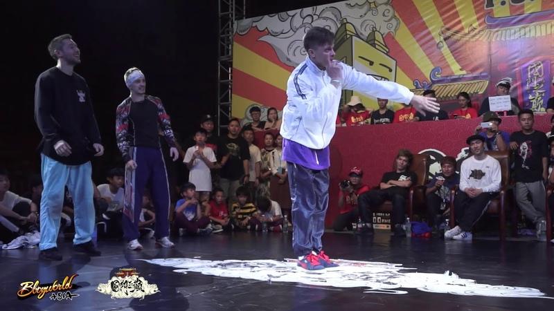 Siavic Flava vs Rook Tiat Seif | Final | Bboy 3on3 | T.O.T.C Vol.2