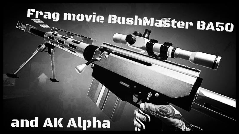 Frag Movie | Gold Bushmaster BA50 | Aк Альфа