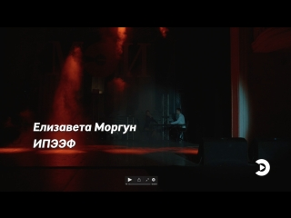 Домашнее задание Моргун Елизаветы | МЭИ ТВ