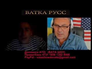 [ВАТКА RUSS] ВАТКА РУСС   Псковский десантник   18+
