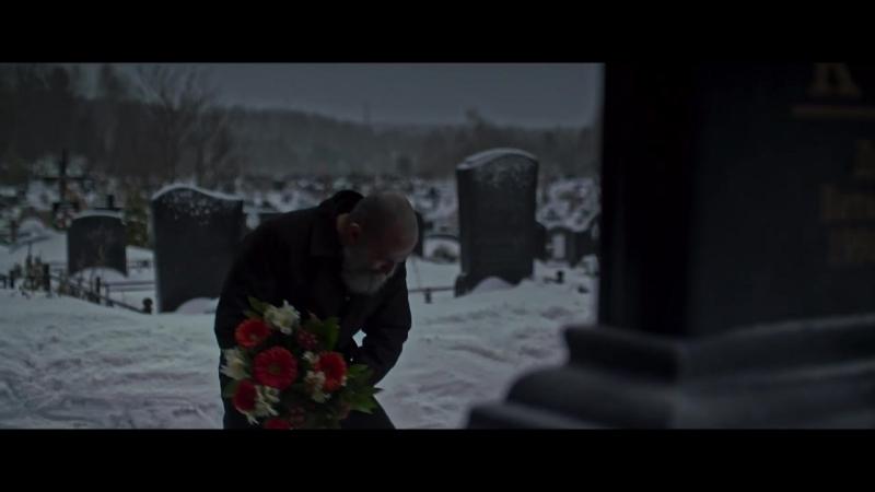 Непрощенный 2018 трейлер