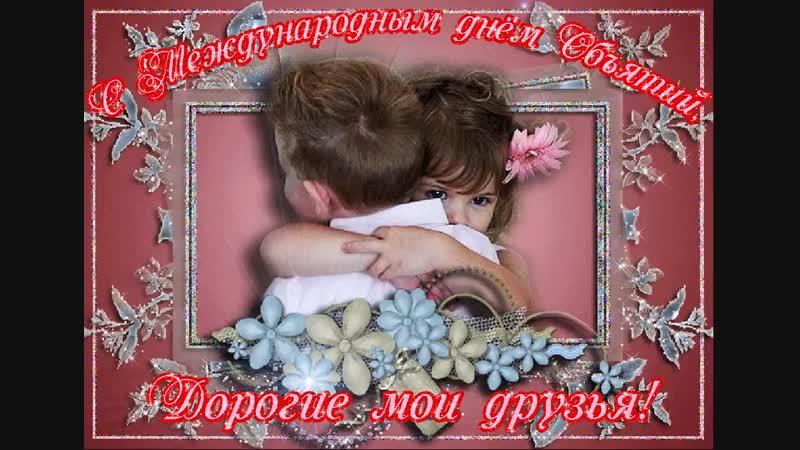 Doc137343663_487925046.mp4