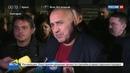 Новости на Россия 24 Эрдоган грозит Евросоюзу беженцами