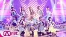 ENG sub PRODUCE48 최종회 앞으로 잘 부탁해 최종 데뷔 평가 무대 180831 EP.12