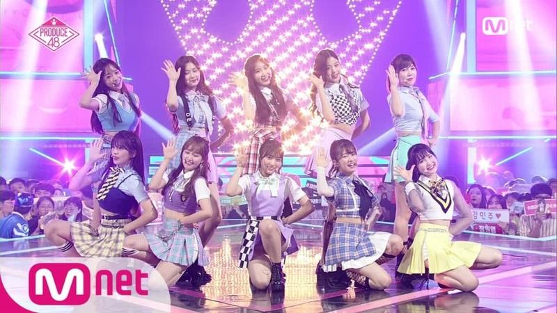 [ENG sub] PRODUCE48 [최종회] 앞으로 잘 부탁해 최종 데뷔 평가 무대 180831 EP.12