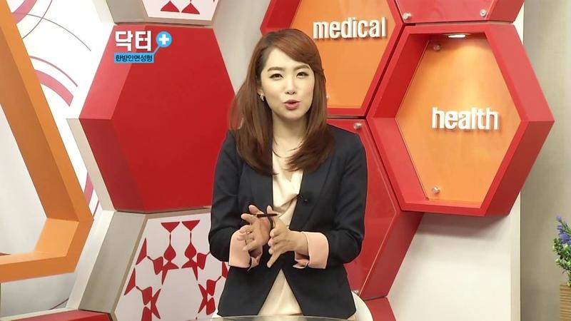 한방안면성형 미소침과 매선요법 - 자향미한의원 박정민 원장
