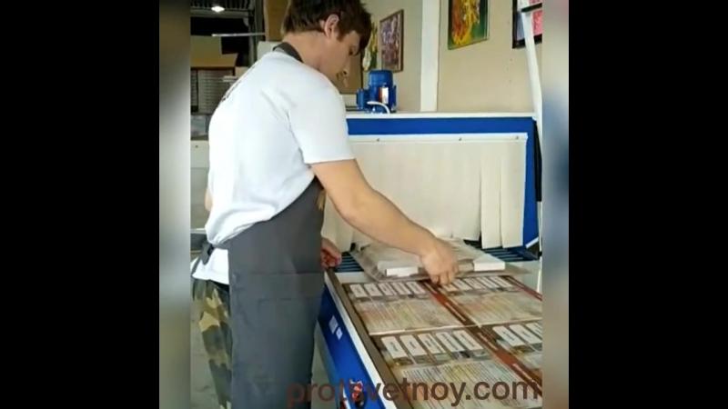 Процесс упаковки багета от ТМ Цветной (720p).mp4