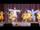 Студия танца РИОЛИС Танец Озорные утята