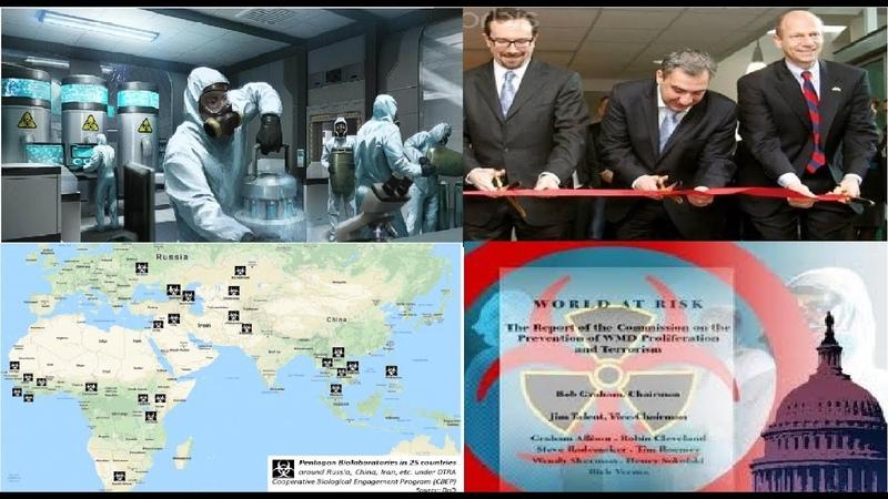 Эпидемии в мире, секретные биолаборатории Пентагона часть 1