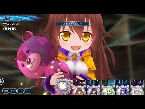 宝石姫 JEWEL PRINCESS 【 βリリース版】プレイ動画 Part6