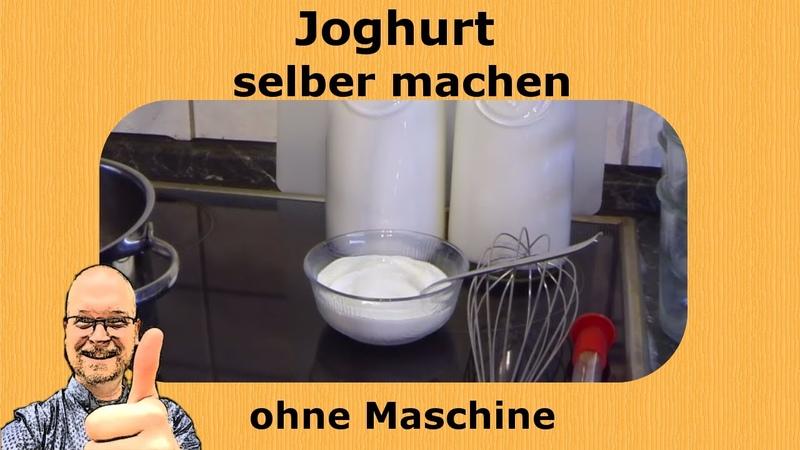 Joghurt selbst herstellen (ohne Joghurtmaschine)