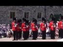 Королевская гвардия Её величества