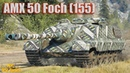 AMX 50 Foch (155) : Неберунги Жидко Обосрались ! Вынес Всех 1vs6 * Перевал