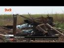 Бойовики влаштували оборонцям Водяного безперервну артилерійську атаку