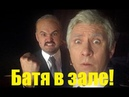 Андрей Скороход Лукашенко в Америке Резиденты Камеди Клаб Instagram