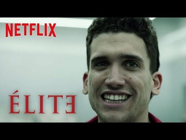 Jaime Lorente's Laugh Track Elite Netflix смотреть онлайн без регистрации