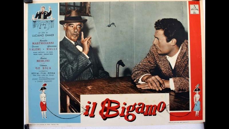Il bigamo (The Bigamist) - 1956 - Marcello Mastroianni Vittorio De Sica